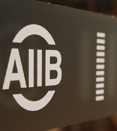 Are not history of asian development bank