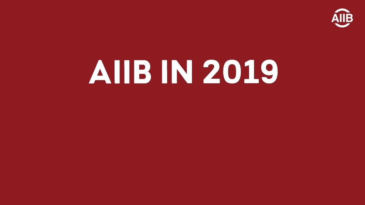 Home - 2019 AIIB Annual Report and Financials
