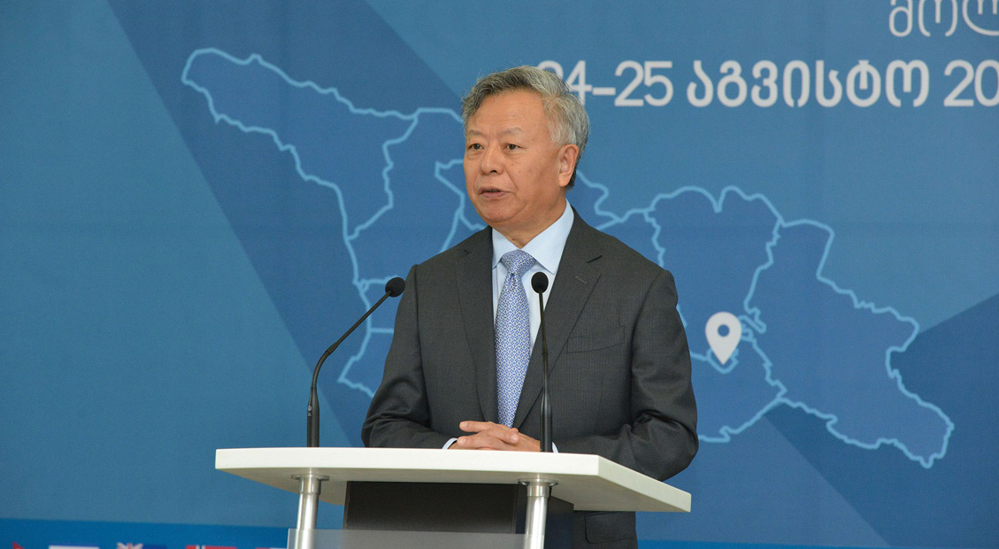 Statement by Jin Liqun at a Press Conference in Tbilisi