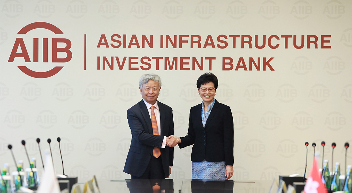 AIIB Welcomes HK Contribution of USD10 Million to Help Low-Income Countries in Asia
